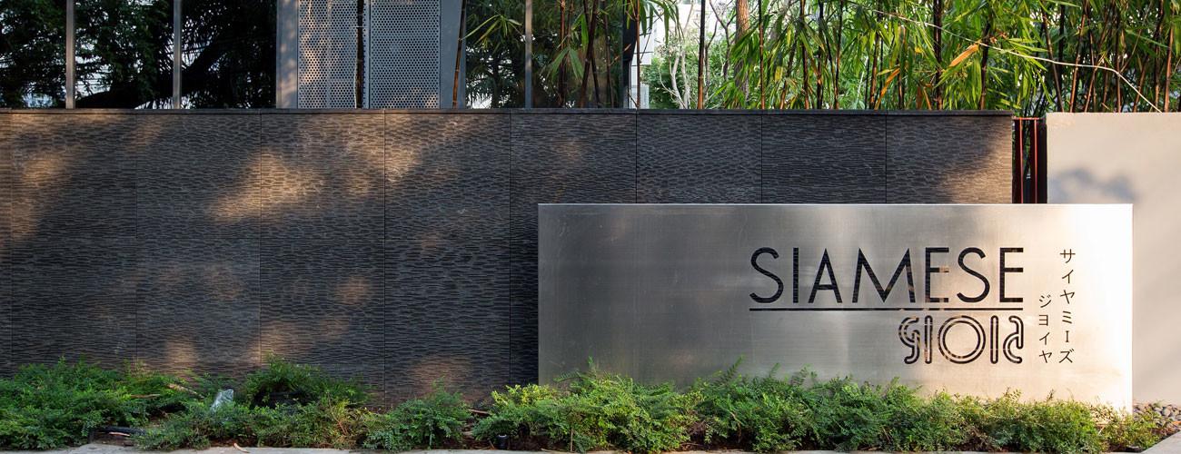 SG3-Slide-4-1300x500